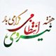 طرح لایه تبریک هفته نیروی انتظامی با شعار پلیس هوشمند امنیت پایدار ویژه سال 1400